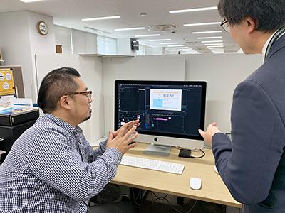 デジタル開発課
